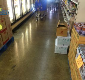 混凝土密封固化剂施工后的地板防滑吗